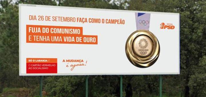 PSD Seixal aproveita-se da vitória de Pichardo para campanha eleitoral